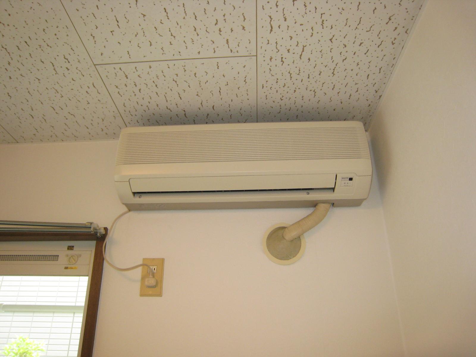 エアコンの水漏れについて