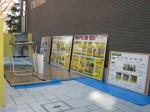 SP・Kマンション新築工事 完成現場見学会を開催します!