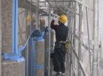 本社ビル外壁修繕工事(その4)